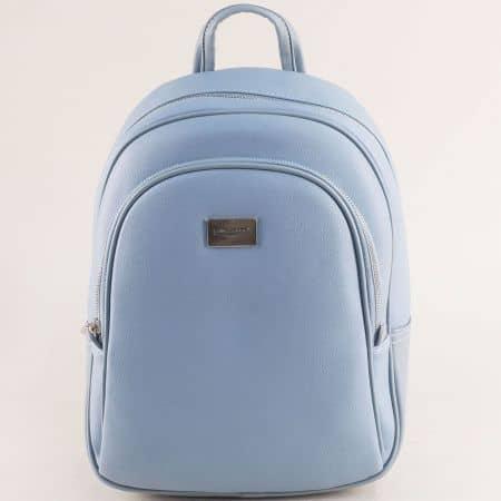 Дамска раница в светло син цвят с два основни джоба cm5601as