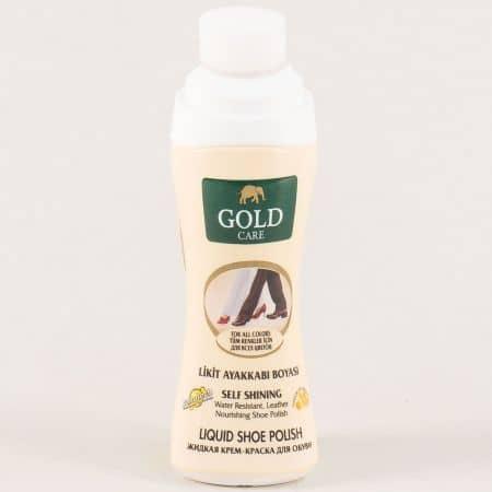 Течна боя за гладка кожа- безцветна- GOLD CARE gc2000btz