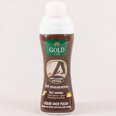 Кафява течна боя за набук и велур- GOLD CARE gc2002k