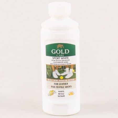 Течна боя за гладка кожа- GOLD CARE в бяло gc2006b