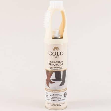 Спрей боя за набук и велур- GOLD CARE- безцветна gc3001btz
