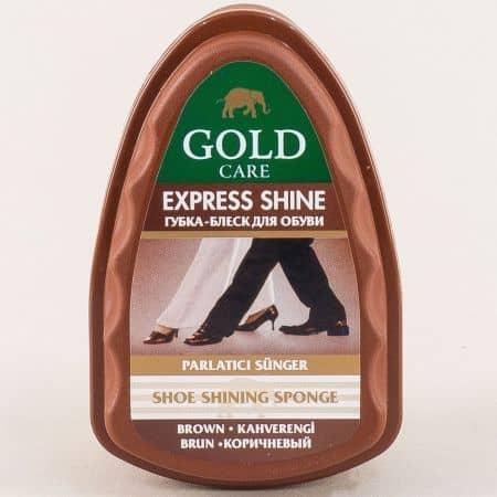 Кафява полираща гъба за гладка кожа- GOLD CARE gc4013k