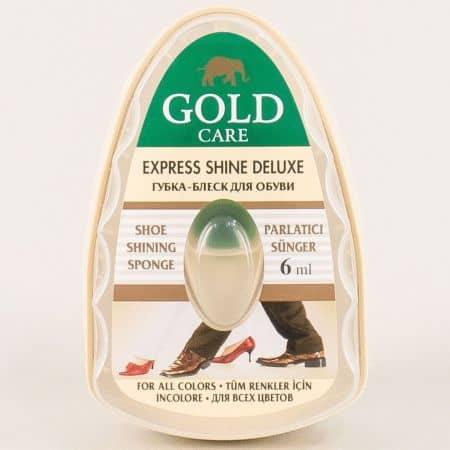 Полираща гъба за гладка кожа- безцветна GOLD CARE gc4017btz