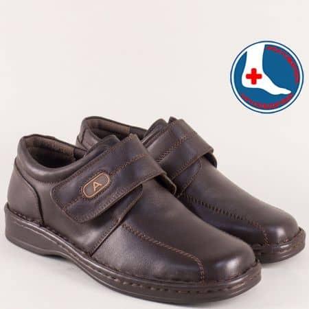 Тъмно кафяви мъжки обувки от естествена кожа с анатомична стелка на равно ходило l1273kk