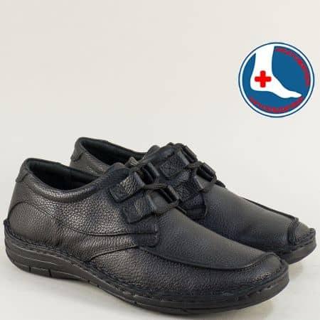 Черни мъжки обувки с кожена ортопедична стелка l1438ch