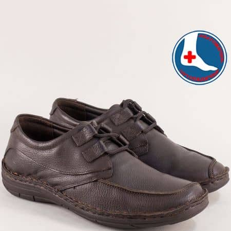Кожени мъжки обувки в тъмно кафяво- ARBITRO l1438kk