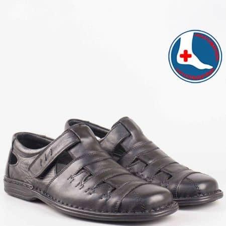 Ортопедични мъжки шити обувки с лепка- Arbitro от черна естествена кожа l1557ch