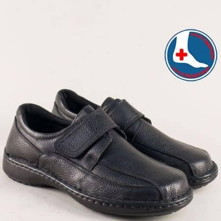 Анатомични мъжки обувки от естествена кожа в черно l1661ch