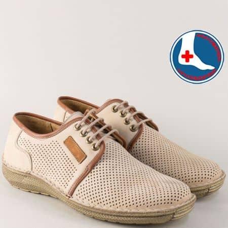 Перфорирани мъжки обувки от бежов естествен набук l1863nbj