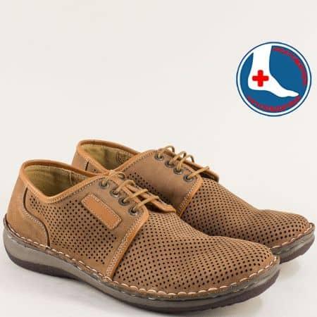 Кафяви мъжки обувки с кожена стелка-  ARBITRO l1863nk2