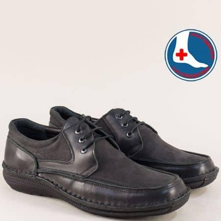 Черни мъжки обувки на анатомично ходило Arbitro в комбинация кожа и набук l1865nch