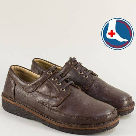 Тъмно кафяви мъжки обувки с ортопедична стелка l2006kk
