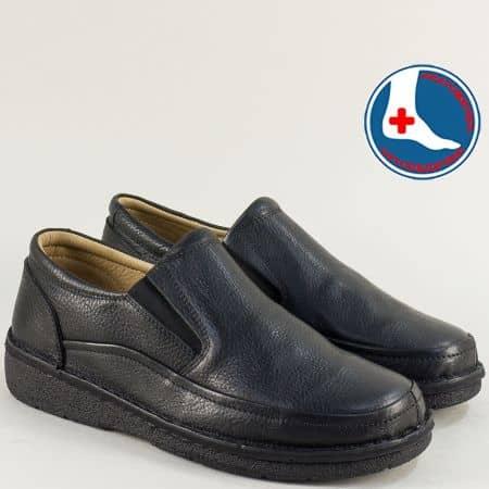 Кожени мъжки обувки в черен цвят с два ластика- ARBITRO l2010ch