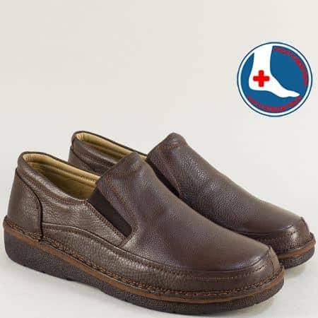 Тъмно кафяви мъжки обувки с два ластика- ARBITRO l2010kk