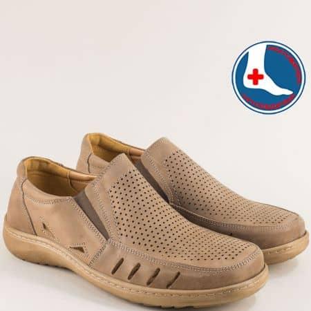 Бежови мъжки обувки с перфорация и ластик- ARBITRO  l2029k