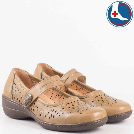 Перфорирани дамски анатомични обувки с лепка- Loretta от естествена кожа в кафяв цвят l5168k