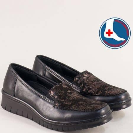 Черни дамски обувки, тип мокасина със змийски принт l5487ch