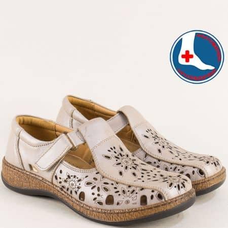 Перфорирани дамски обувки в бежов цвят- Loretta l5516bj