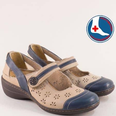 Кожени дамски обувки Loretta с перфорация в кафяв и син цвят l5535ks