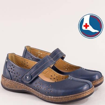 Ортопедични дамски обувки с перфорация в син цвят l5710s
