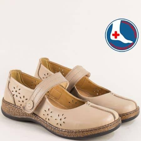 Бежови дамски обувки с перфорация и лепка- Loretta l5710tbj