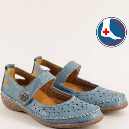 Кожени дамски обувки с перфорация в синьо- LORETTA l5738s