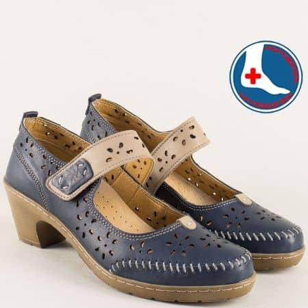 Ортопедични дамски обувки в бежово и синьо с лепка l5770sbj