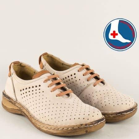 Анатомични дамски обувки в бежов цвят с перфорация l5994nbj