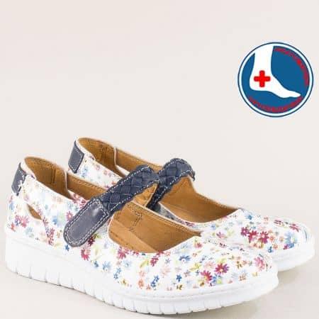 Бели дамски обувки с пъстър принт и синьо коланче l6257sps