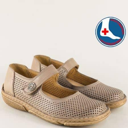 Бежови дамски обувки с кожена ортопедична стелка l6269bj
