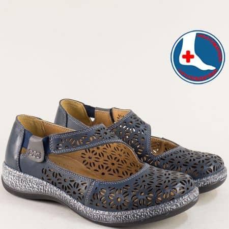 Кожени дамски обувки с перфорация в син цвят- Loretta l6405s