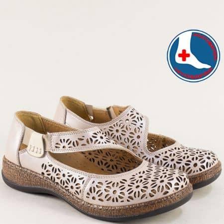 Бежови дамски обувки с кожена ортопедична стелка l6405tbj