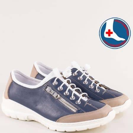 Сини дамски маратонки от естествена кожа l6411s