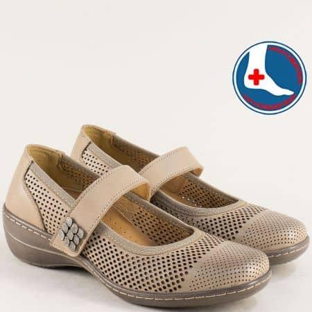 Анатомични дамски обувки с перфорация в бежов цвят l6452tbj