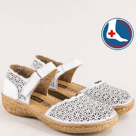 Кожени дамски сандали в бяло с перфорация- LORETTA l6654b
