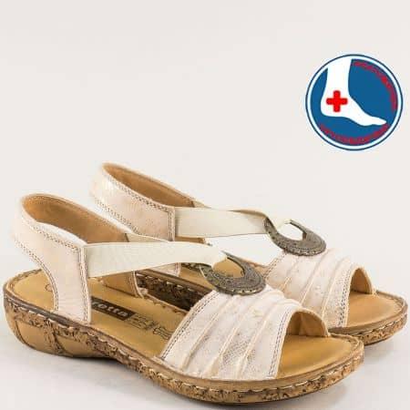 Бежови дамски сандали с ластик и ортопедична стелка l856bjzl