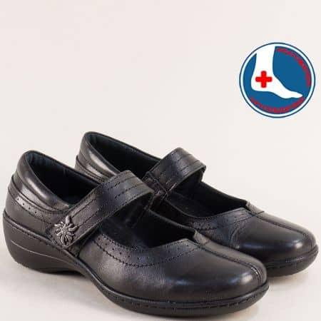 Ортопедични дамски обувки от черна естествена кожа l961ch