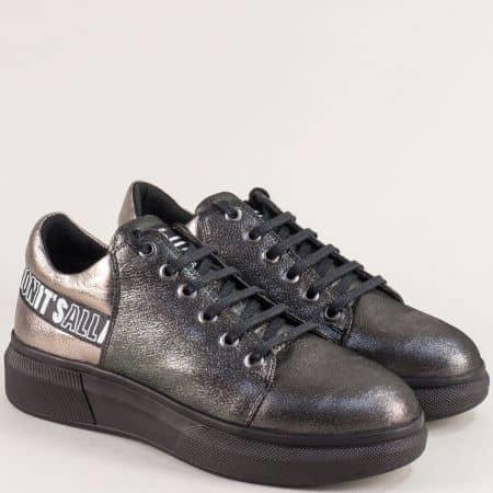 Спортни дамски обувки от ефектна естествена кожа на платформа m318sbrz