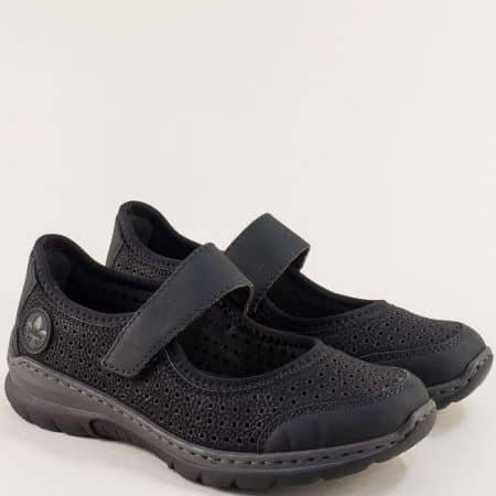 Черни дамски обувки с Memory пяна и лепка- RIEKER m325ch