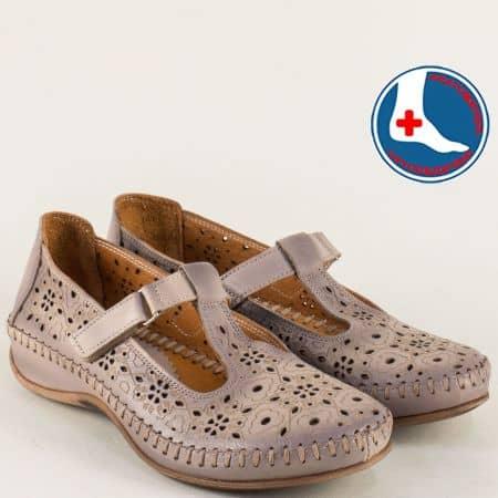 Ортопедични дамски обувки с перфорация в бежов цвят m5005bj