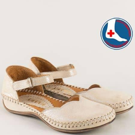 Ортопедични дамски обувки в златисто на шито ходило ma550zl