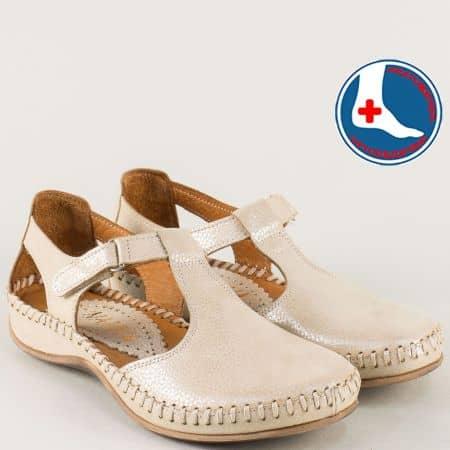 Ортопедични дамски сандали с лепка в златисто  ma620zl