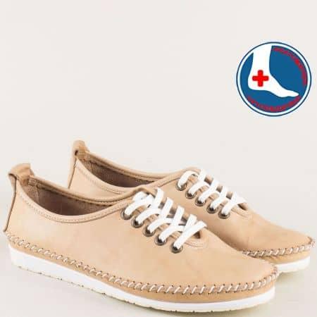 Анатомични дамски обувки от естествена кожа в бежово mm210bj