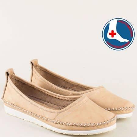 Кожени дамски обувки в бежов цвят на равно ходило mm211bj