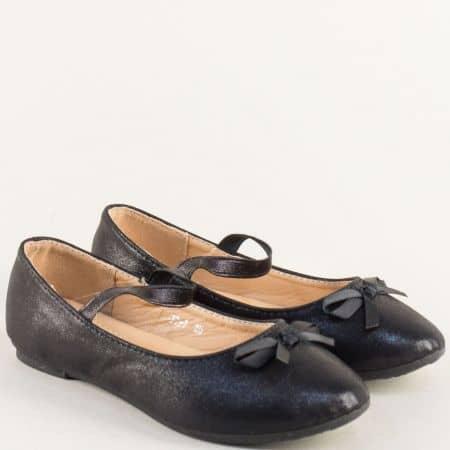 Черни детски обувки с ластик на равно ходило- MAT STAR n777ch