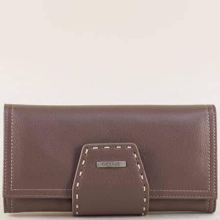 Дамски портфейл от естествена кожа в светло кафяво p710sk