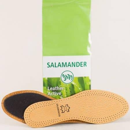 Универсални стелки от естествена кожа- Salamander s-6170