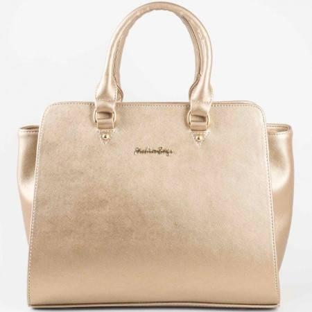 Дамска елегантна чанта на утвърден български производител в златен цвят s1123zl