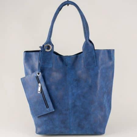 Дамска чанта с органайзер в син цвят- БЪЛГАРИЯ s1199s
