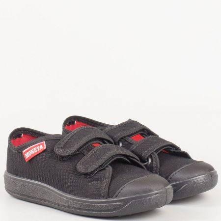 Ежедневни детски обувки с лепки на български производител в черен цвят u062ch